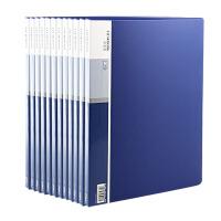 得力5002 经济型资料册资料册活页文件夹插页 档案夹 20页 A4