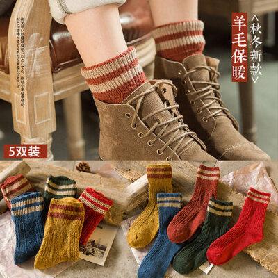 袜子女士中筒袜 户外韩版加绒加厚保暖羊毛袜韩国学院风棉袜