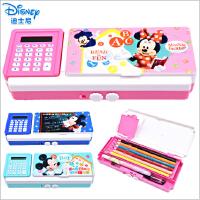 密码锁文具盒女孩男孩 小学生迪士尼儿童卡通多功能三层计算机铅笔盒