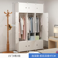 衣柜简易租房钢架子可拆卸卧室组装宿舍小型单人塑料拼装布收纳 6门以上;组装