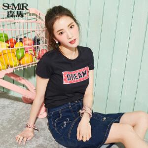 森马夏季短袖T恤女 夏装新款 韩版纯棉圆领半袖上衣体恤学生