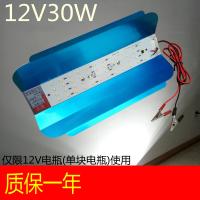 led太阳灯50W顶替工地1000W太阳光管碘钨泛光灯超亮户外防水照明 低压12V 30W白光