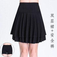 广场舞裙拉丁舞裙服装代裙子女半身短裙夏舞蹈裤裙广场舞裙