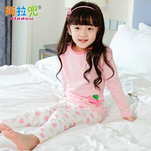 阿拉兜女童打底内衣套装小女孩纯棉莱卡贴身内衣 儿童宝宝秋衣秋裤两件套