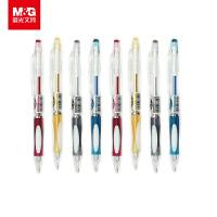 晨光文具型号:MP8101活动铅笔粗细:0.5MM 规格:0.7MM