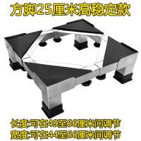 不锈钢波轮滚筒洗衣机架子洗碗机底座松下通用脚架移动轮垫高