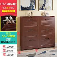 超薄翻斗鞋柜现代简约门厅柜门口进厅鞋柜实木色窄鞋架家用简易型 HY-6翻 120/24红 组装