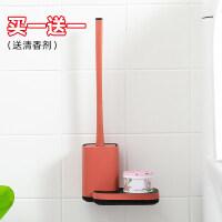 【新品特惠】壁挂式带收纳底座马桶刷卫生间免打孔洁厕刷长柄无死角厕所清洁刷