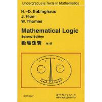 数理逻辑(第2版)