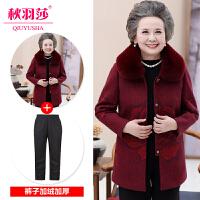 中老年人冬装女毛呢外套60-70-80岁老人衣服奶奶上衣妈妈呢子大衣