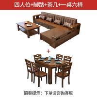 实木沙发客厅现代简约木质沙发新中式转角沙发组合农村木沙发家具 组合