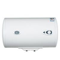 帅康(Sacon) 100升 双管速热三档功率 电热水器DSF-100JEW 100L
