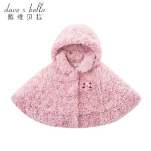 davebella戴维贝拉秋冬季斗篷 女童加厚可爱斗篷DB5614