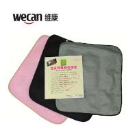 维康竹炭 网眼椅垫吸湿汽车坐垫-颜色随机