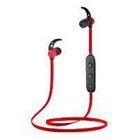 mgoman新款磁吸运动蓝牙耳机 无线耳塞式 跑步防掉音乐双耳立体声XM02