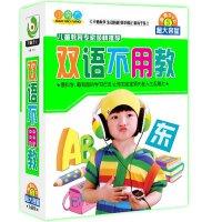 少年儿童双语不用教正品动画片 5DVD