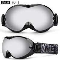双层防雾滑雪眼镜儿童登山户外装备大球面防风男女护目镜新品