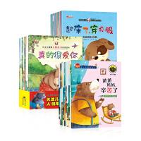 28本好习惯幼儿绘本儿童书籍3-6周岁小班大班0-1-2-3-4-5-6-7-8岁宝宝书本图书幼儿园老师推荐睡前漫画故