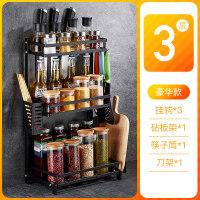 不锈钢黑色厨房置物架刀架落地多层调味品调料用品收纳架家用大全