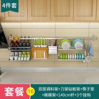 304不锈钢挂杆晾碗架厨房置物架壁挂收纳窗台挂件挂架碗碟沥水架