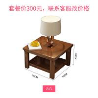 实木沙发冬夏两用储物转角贵妃组合沙发床现代中式多功能客厅家具 组合