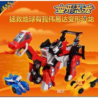 VTech伟易达变形恐龙腕龙百变金刚玩具可变形玩具 汽车玩具