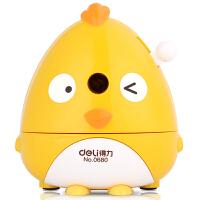 得力0680削笔机可爱小鸡造型削笔机卷笔刀卷笔机削笔器学生铅笔刀