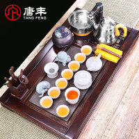 唐丰功夫茶具套装家用黑檀木茶盘陶瓷茶壶茶杯电热炉茶道茶台