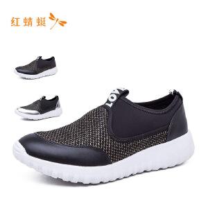 【专柜正品】红蜻蜓圆头休闲透气拼接时尚女单鞋