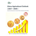 China Agricultural Outlook (2021-2030) 中国农业展望报告(2021-2030)英文版