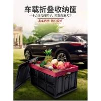 汽车后备箱储物箱多功能车内收纳箱尾箱车用整理置物盒车