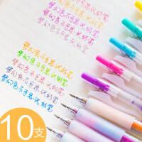 不可思议中性笔渐变色手账笔做笔记专用水笔可爱创意彩色梦幻闪光神仙笔日系彩虹混色一笔多色手帐文具学生用