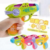 小Q枪电动玩具枪 Q版仿真发声儿发光童玩具耐摔手枪0-3岁男孩礼物