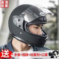 摩托车头盔男电动车头盔女四季全盔冬季全覆式电瓶车帽 均码