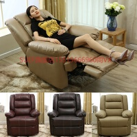 头等太空沙发舱单人多功能沙发欧式布艺美甲沙发电动躺椅电脑沙发 手动坐躺 可躺170度