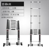 加厚铝合金多功能伸缩梯子工程梯便携人字家用折叠室内升降楼梯 无缝管-直梯6米 加宽
