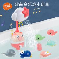 ����洗澡玩具��和�浴室�蛩���踊���水澡盆沐浴男女孩���^套�b