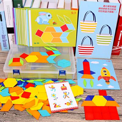 儿童智力七巧板拼图早教益智木质玩具2-3-4-5-6岁男女孩宝宝拼板