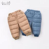 戴维贝拉男童冬装保暖羽绒裤 男宝宝加厚长裤DB3283
