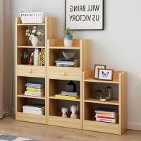 书架书柜组合宜家家居客厅简易小柜子置物架书橱旗舰家具店