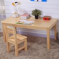 实木学习桌椅套装小学生写字书桌幼儿园宝宝饭桌松木小方桌子