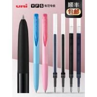 日本进口Uni三菱中性笔UMN155套装黑色按动水笔0.5学生用考试专用0.38子弹头笔芯手账笔记UniBall 有范