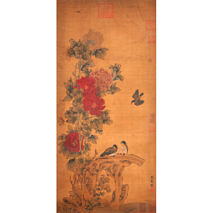W1518 王冕《花鸟》(多位名家收藏章)