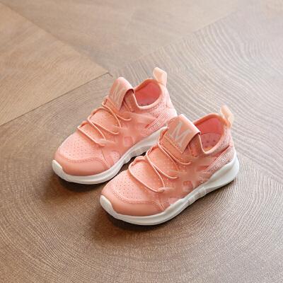 夏秋季儿童鞋女童运动鞋男童跑步鞋透气网面小白鞋休闲鞋