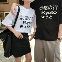 情侣装夏季韩版短袖原宿风男女印花宽松大码T恤学生班服潮