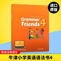 牛津小学英语语法书 英文原版 Oxford Grammar Friends 4 和语法做朋友 涵盖剑桥少儿英语考试语法寒