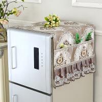 海尔双开冰箱遮尘罩 布艺家用冰箱盖布冰箱巾防尘罩盖巾单开门双开门冰箱收纳盖巾