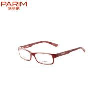 派丽蒙眼镜光学镜架海马尼镜架6302
