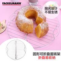 法克曼制作蛋糕工具系列圆形可折叠蛋糕架烘焙用品 42475