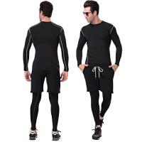 运动健身服男篮球跑步训练紧身衣套装高弹速干长袖运动服三件套